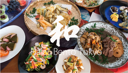 Halal Japanese Traditional food