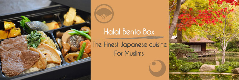 Halal Bento Box - The Finest Japanese cuisine For Muslims