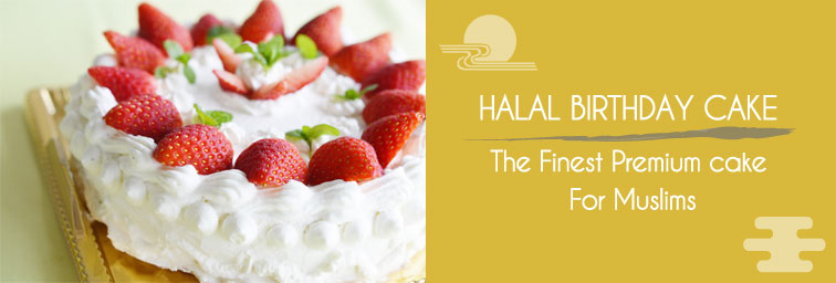 ハラールケーキ